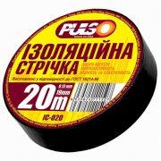 """Изолента  PVC 20м """"PULSO"""" чорная МН-0025(3400/10)"""