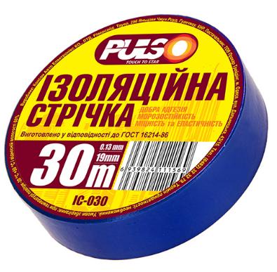 Изолента  PVC 30м «PULSO» чорная МН-0030(250/10)