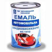 Автоэмаль АС-1412 быстросохн. 0,9кг красная