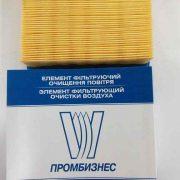 Фильтр в. ВАЗ инжек.К-001/С  OSV